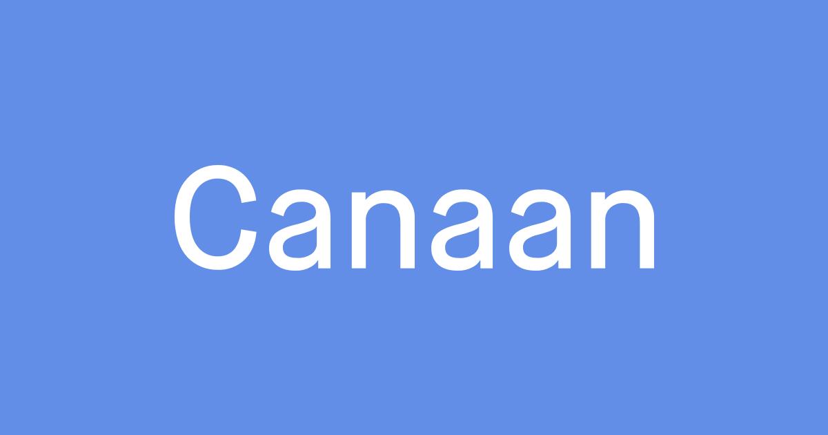 Cannan Partners